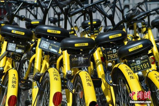 中企拟将共享单车带进澳大利亚 悉尼市长支持