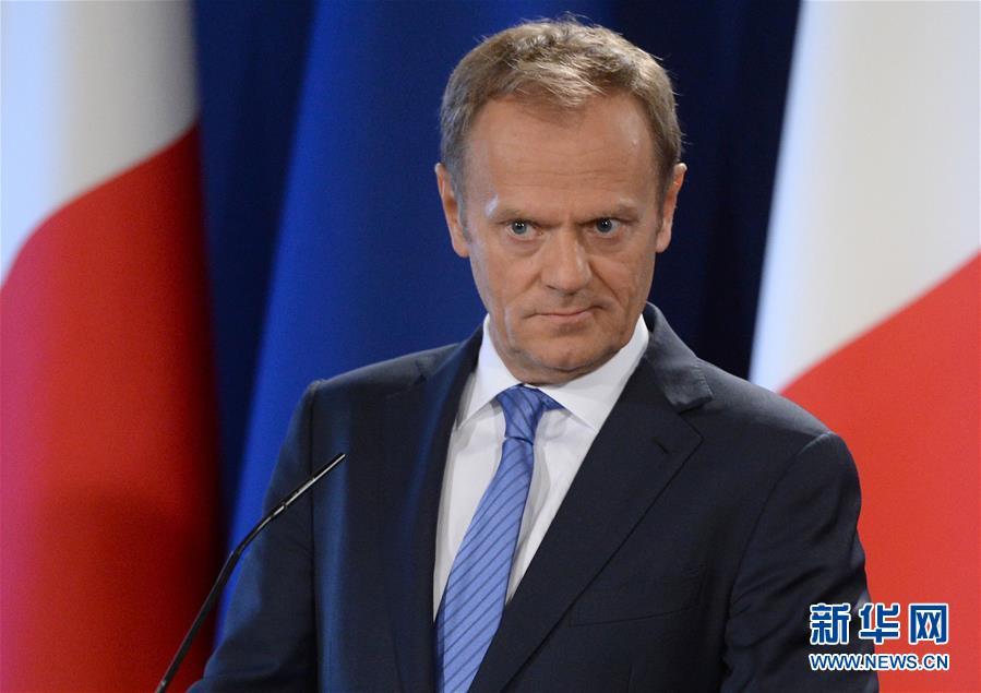 """欧洲理事会主席:欧盟不会对英国""""脱欧""""采取惩罚性措施(组图)"""