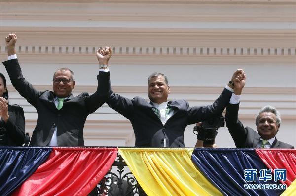 (国际)(2)厄瓜多尔执政党候选人莫雷诺当选厄瓜多尔总统