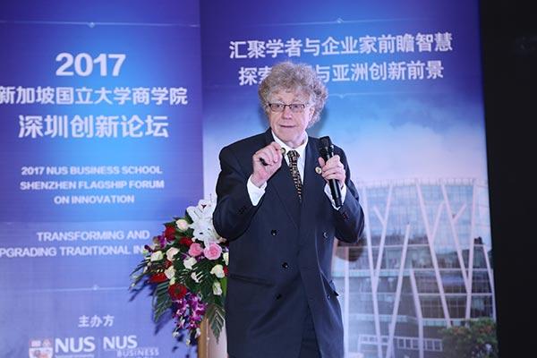 新加坡国立大学商学院迈克尔·弗里斯教授讲话.照片由新加坡国立