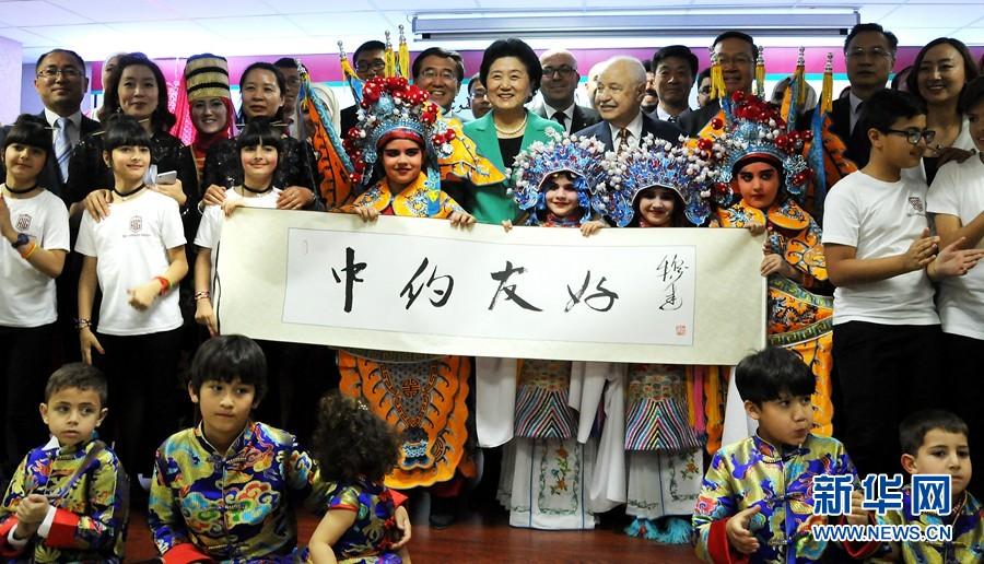 4月20日,在約旦首都安曼,中國國務院副總理劉延東(中)考察TAG孔子學院。 新華社記者林曉蔚攝