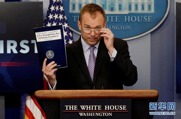 """可行性存疑?美2018财年预算案被称""""伏地魔预算"""""""