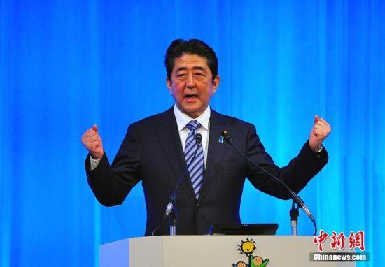 """日本首相安倍晋三公开言及""""一带一路""""合作"""