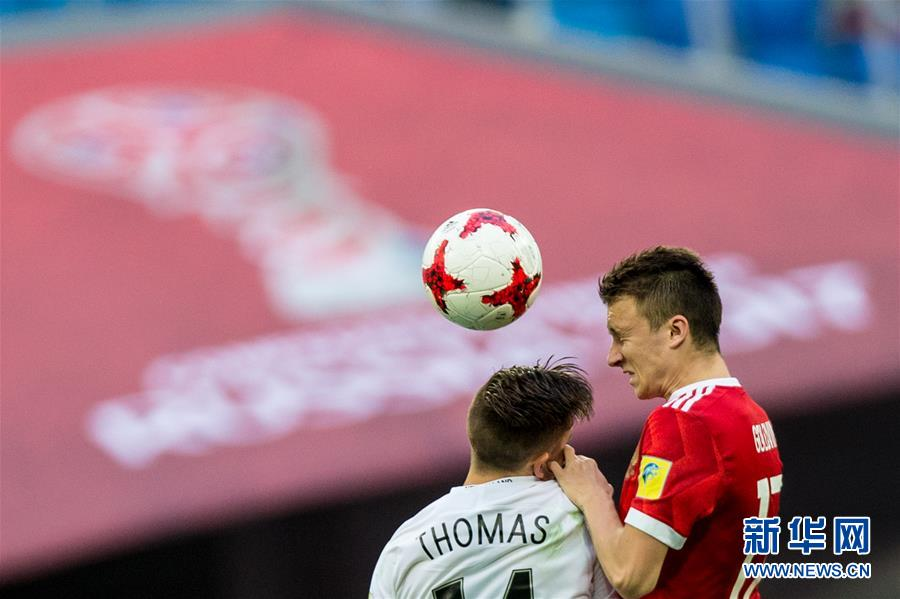 (体育)(1)足球——联合会杯:俄罗斯胜新西兰