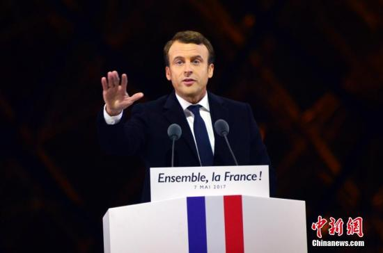 资料图:法国总统马克龙。 <a target='_blank' href='http://www.chinanews.com/'><p align=