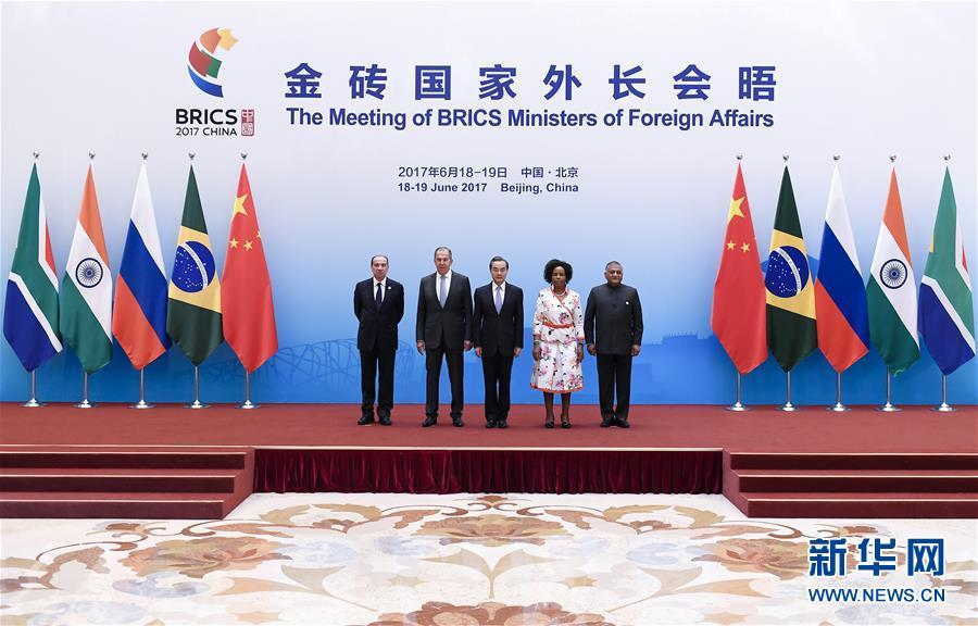 (XHDW)(2)金砖国家外长会晤在北京举行