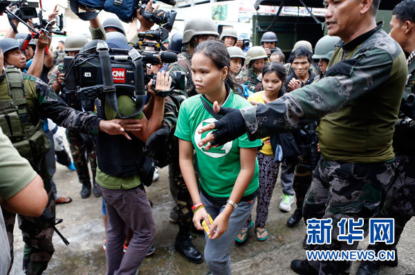 """菲政府军在马拉维""""人道主义休战""""8小时"""