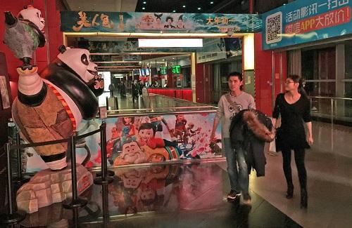 英媒:中国电影银幕数超美国成世界第一 平均每天新增19块