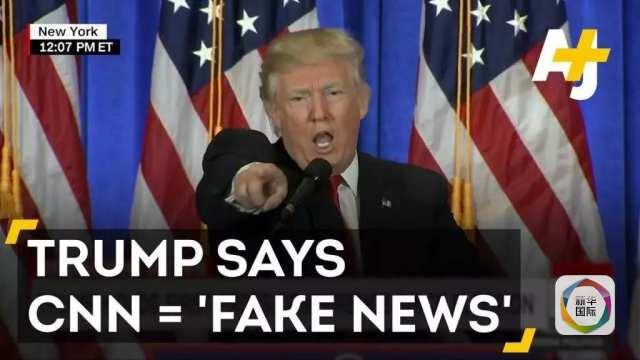 """美国cnn官网_三大牌记者辞职 CNN深陷""""假新闻""""漩涡-新华网"""