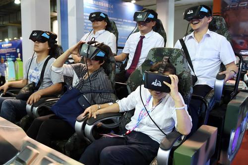 英媒:中国战略新兴产业生机勃勃 将引领第四次工业革命