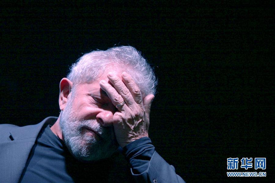 (国际)(1)巴西前总统卢拉被判有期徒刑9年6个月
