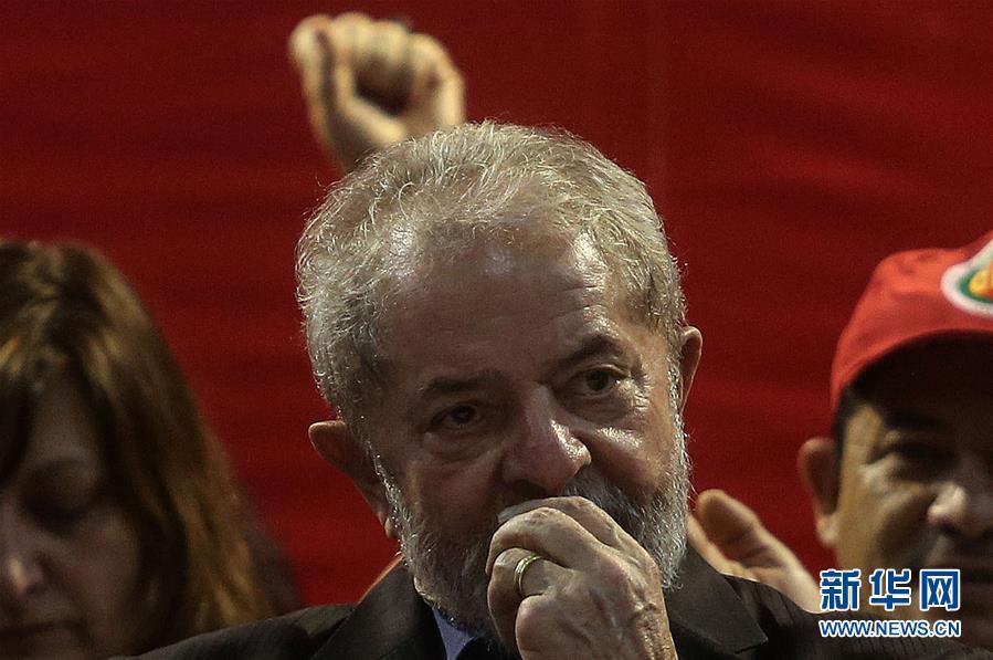 (国际)(2)巴西前总统卢拉被判有期徒刑9年6个月