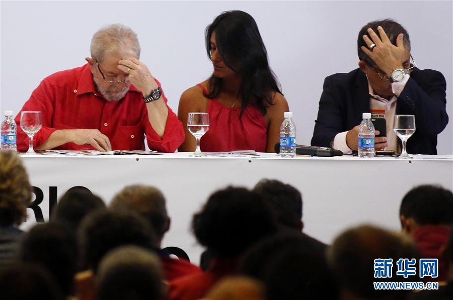 (国际)(3)巴西前总统卢拉被判有期徒刑9年6个月