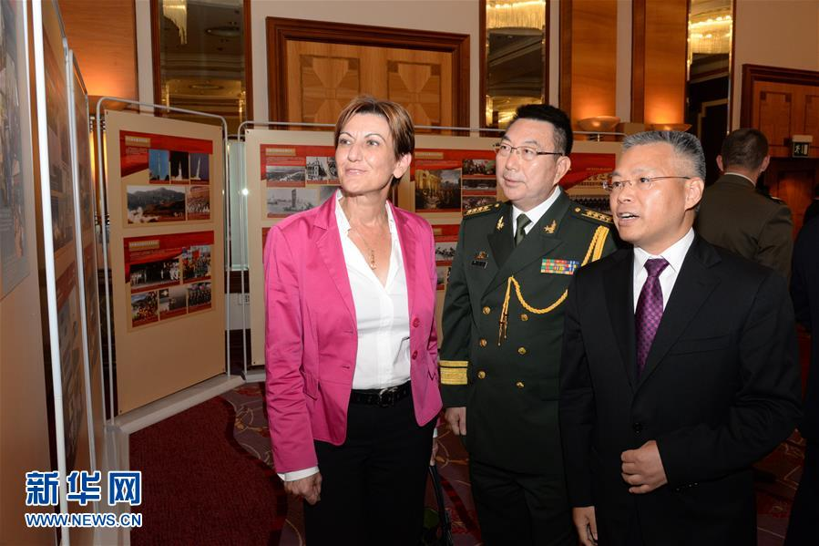 (XHDW)中国驻克罗地亚大使馆举行庆祝建军90周年招待会