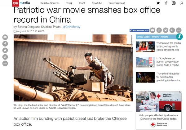 """美英媒体解读《战狼2》 给""""歪果仁""""出观影指南"""