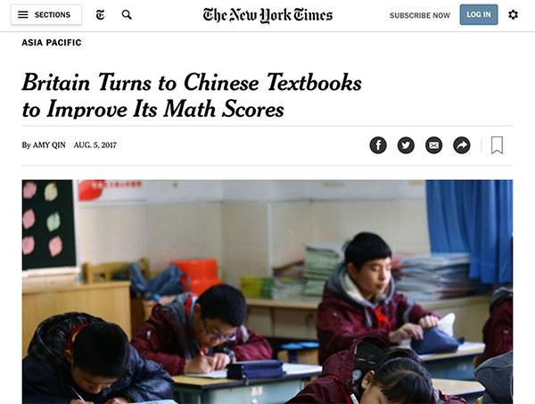 西方教育向东看!英国小学生将捧起中国课本