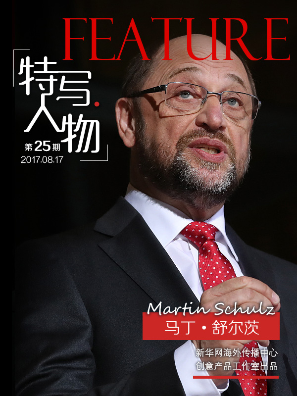 """挑战默克尔!他会成为德国大选的""""黑天鹅""""吗?"""