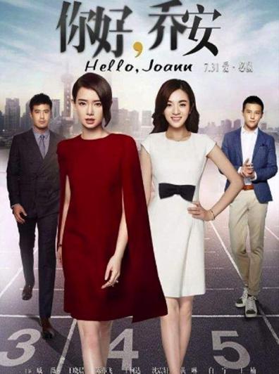 中缅媒体首次合办电视栏目《中国电视剧》开播