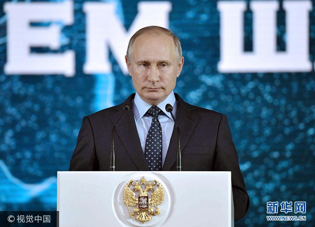 当地时间2017年8月24日,俄罗斯莫斯科,俄罗斯总统普京在克里姆林宫举行庆祝矿工日招待会。***_***MOSCOW, RUSSIA - AUGUST 24, 2017: Russia's President Vladimir Putin makes a speech at a reception marking Miner's Day at the Moscow Kremlin. Alexei Nikolsky/Russian Presidential Press and Information Office/TASS
