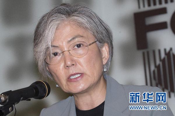 韩国外长:将坚持和平实现半岛无核化