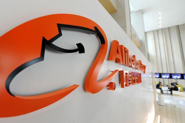 日媒称美中德IT企业飞跃发展 阿里巴巴市值为丰田两倍多