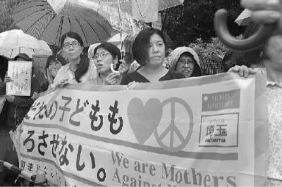 日本须警惕重蹈覆辙
