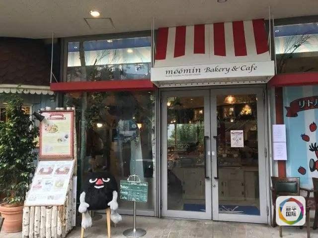 独自吃饭旅行自己对话谈心 单身经济燃遍日本