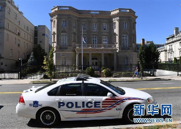 (国际)(1)美国宣布驱逐15名古巴外交人员