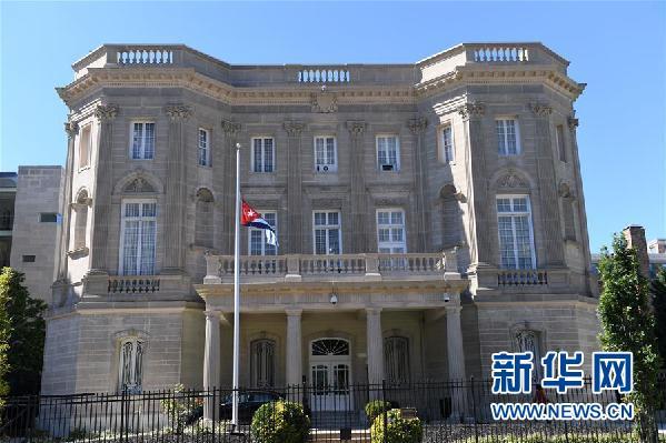 (国际)(2)美国宣布驱逐15名古巴外交人员