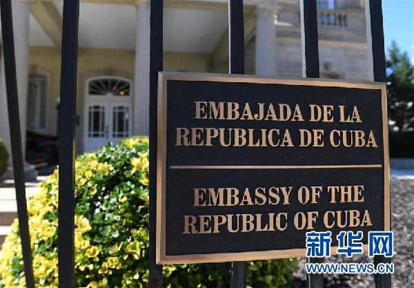 (国际)(3)美国宣布驱逐15名古巴外交人员