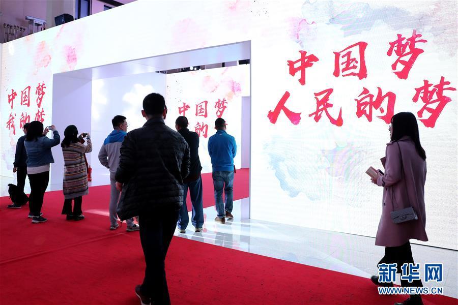 """(新华全媒头条·图文互动)(18)""""中国奇迹""""背后的必然逻辑"""