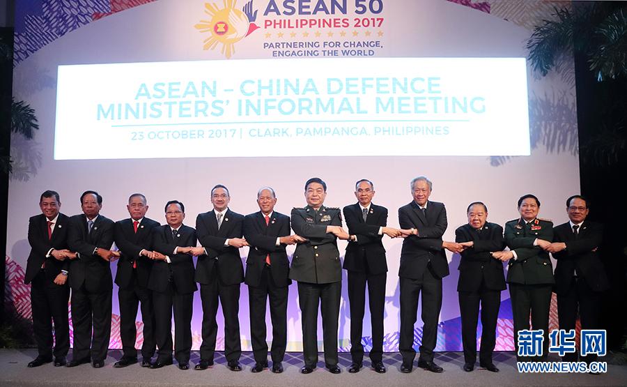 第七次中国-东盟防长非正式会晤举行