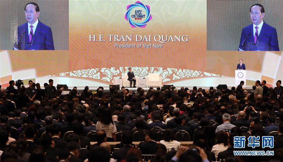 (國際)(1)2017年亞太經合組織工商領導人峰會在越南峴港開幕