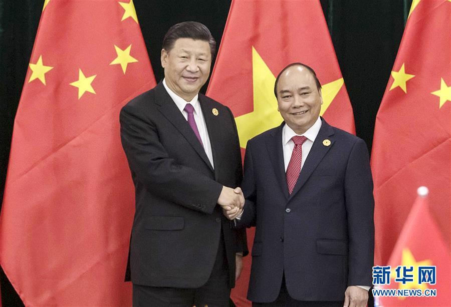(时政)习近平会见越南总理阮春福