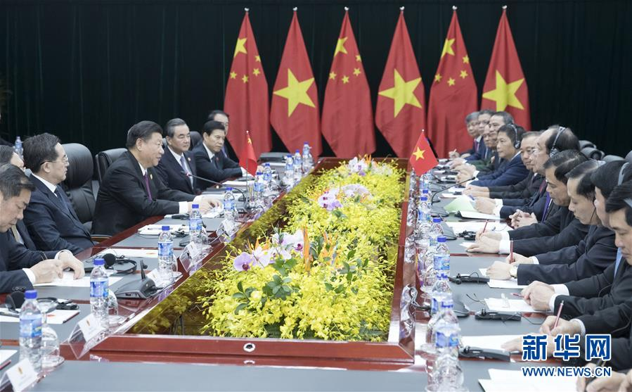 (XHDW)习近平会见越南总理阮春福