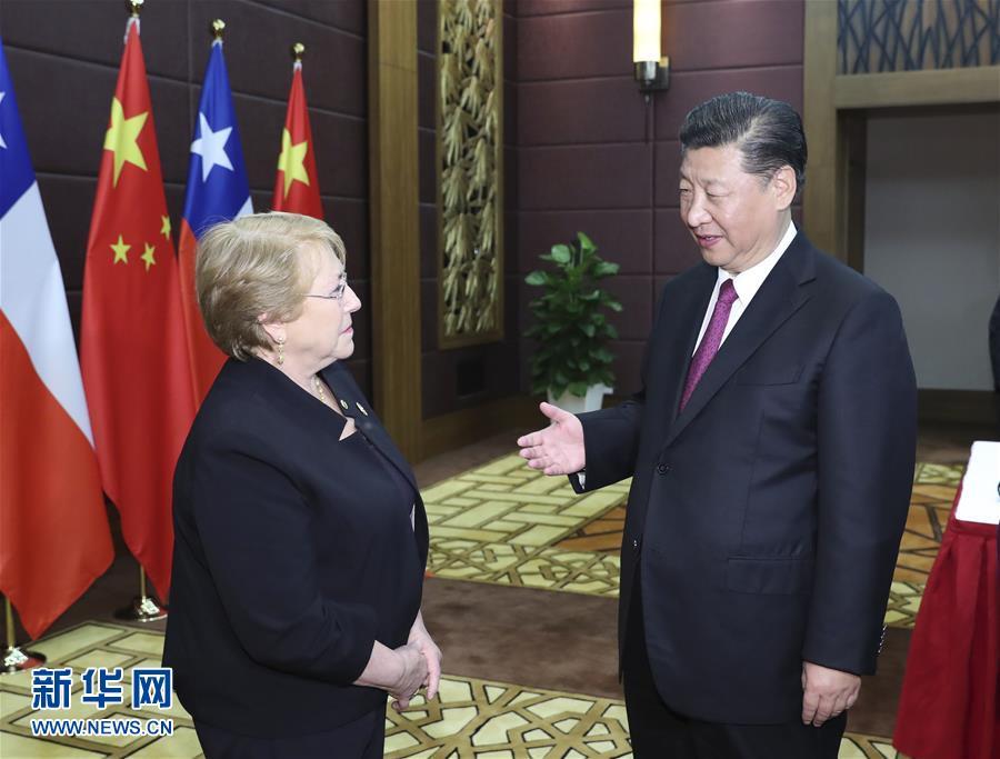 (XHDW)习近平同智利总统巴切莱特一道出席中智自由贸易协定升级议定书签字仪式
