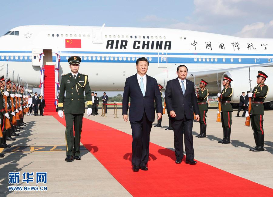 习近平抵达万象开始对老挝人民民主共和国进行国事访问