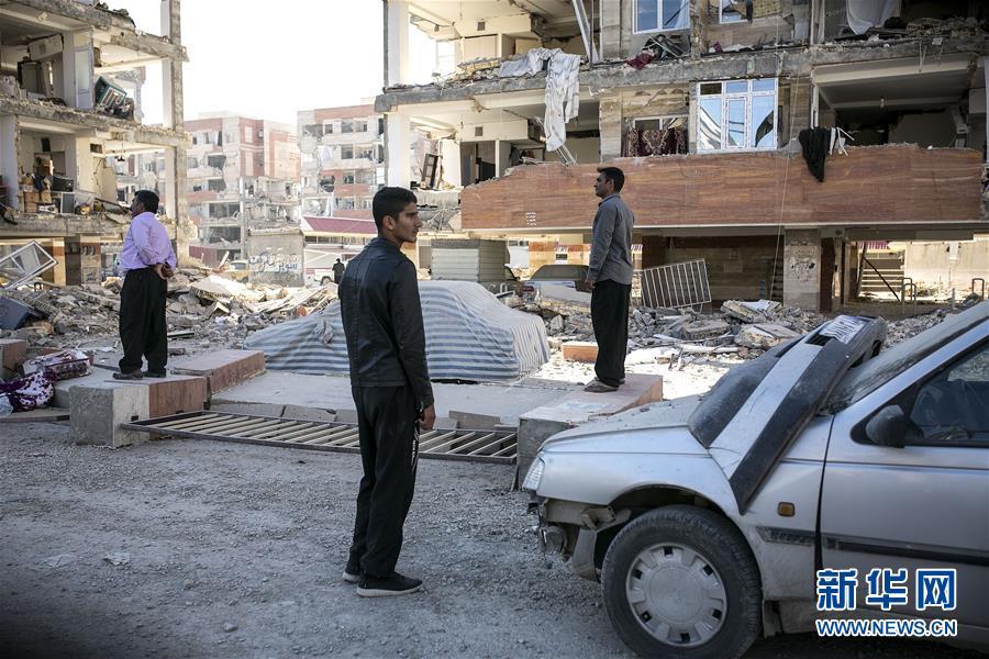 两伊边境强震致300多人死亡 2500多人受伤