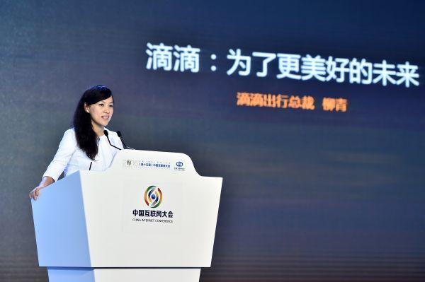外媒:在科技行业,中国女性职位高于美国