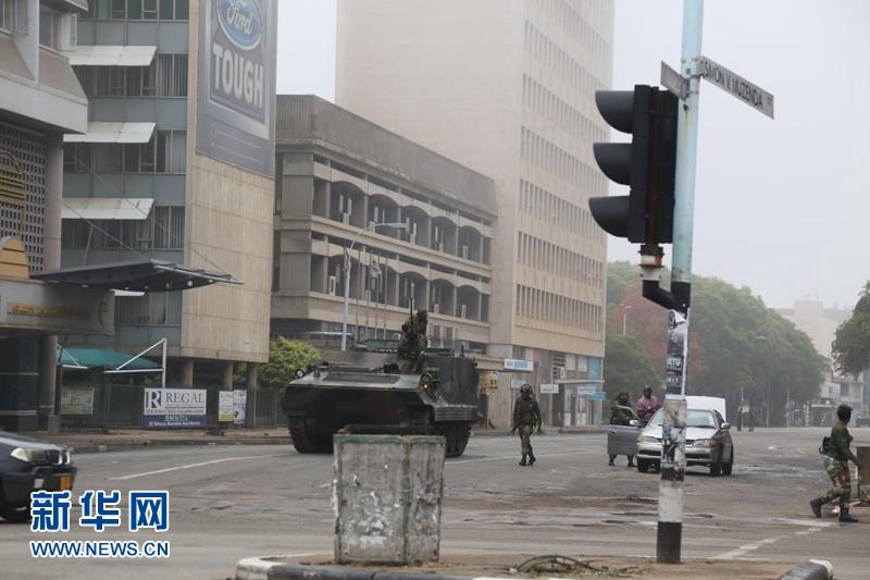 津巴布韦现在局势怎么样?新华网记者独家披露