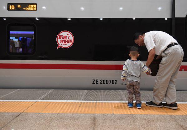 日媒称中国高铁震撼世界:技术不容小觑