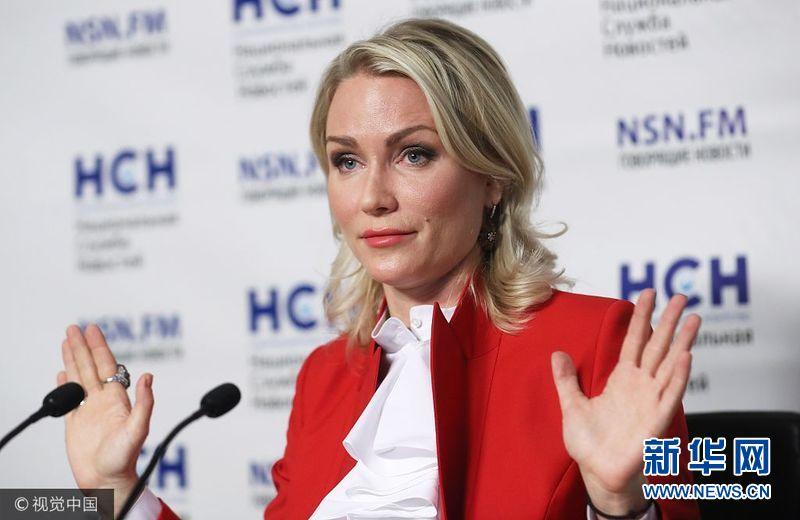 俄罗斯女记者、歌手竞选2018年总统选举