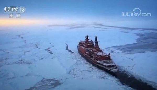 中国与俄罗斯在北极合作了个大项目