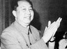華國鋒的身世之謎