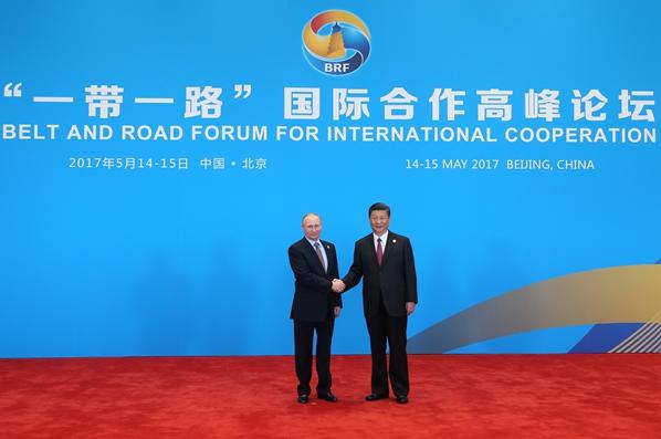 習近平迎接出席會議的領導人和國際組織負責人