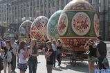 獨家:實拍烏克蘭首都基輔巨型彩蛋展【高清】