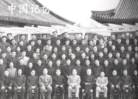 年毛主席等党和国家领导人接见新华社同志图片
