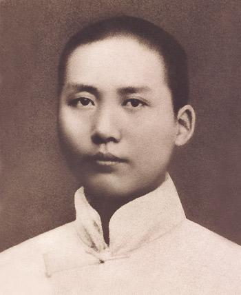 1919年,毛泽东在长沙