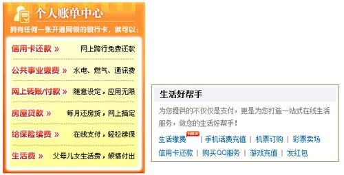 中国银行信用卡积分换礼