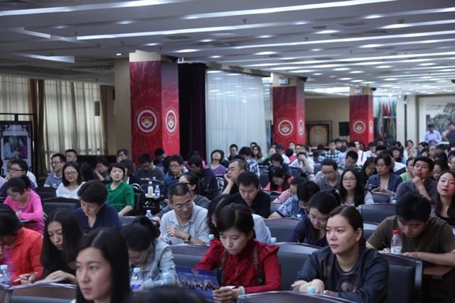 第45期记者大讲堂:移动互联网发展的机遇和挑战